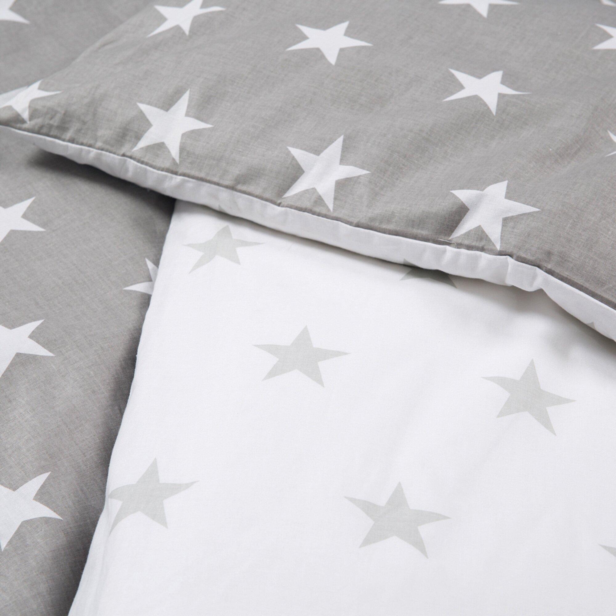 roba-bettwasche-little-stars-40x60-100x135cm