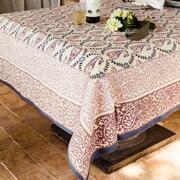 Tischdecke Sinni aus Baumwolle