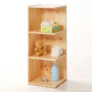 anstellregal f r wickelkommoden online kaufen baby walz. Black Bedroom Furniture Sets. Home Design Ideas